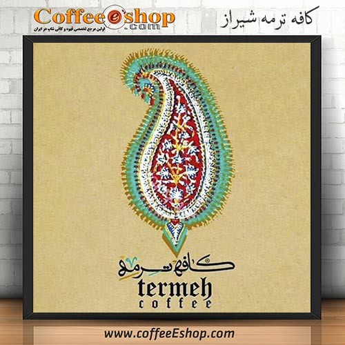 کافه کتاب ترمه - کافی شاپ کتاب ترمه - شیراز