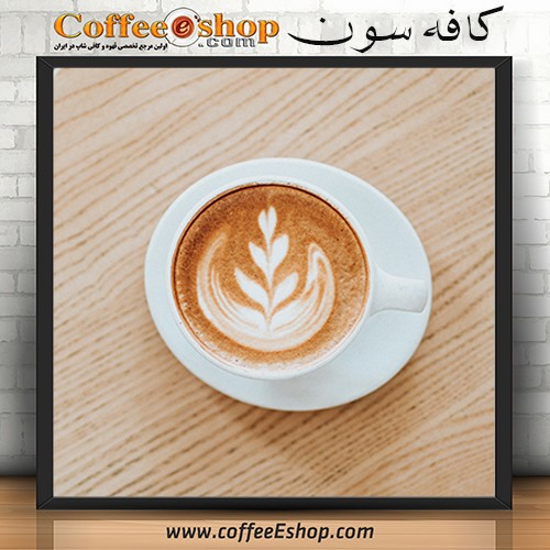 کافه سون - کافی شاپ سون - اهواز