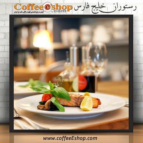 رستوران - رستوران خلیج فارس - مامونیه