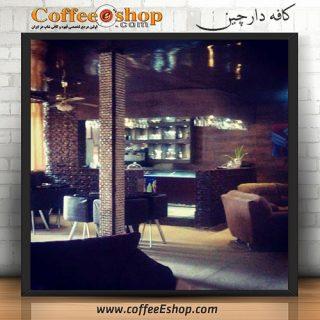 کافه دارچین - کافی شاپ دارچین - بهشر اطلاعات ثبت شده کافه دارچین در سایت کافی شاپ دات کام