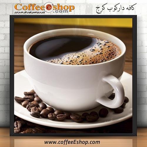 کافه دارکوب - کافی شاپ دارکوب - فردیس