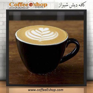 کافه دبش - کافی شاپ دبش - شیراز