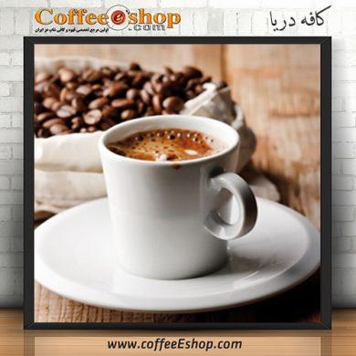 کافه دریا - کافی شاپ دریا - نمک آبرود اطلاعات ثبت شده کافه دریا در سایت کافی شاپ دات کام