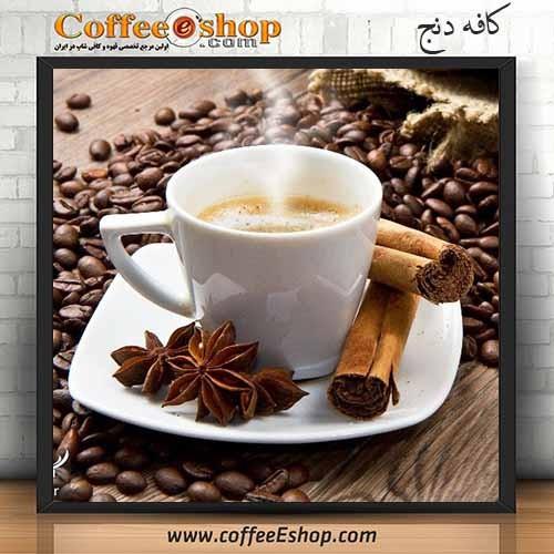کافه دنج - کافی شاپ دنج - همدان