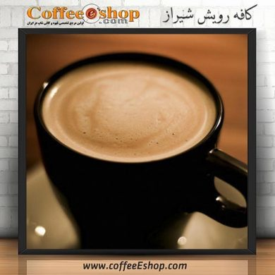 کافه رویش - کافی شاپ رویش - شیراز