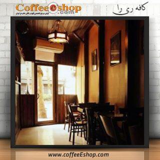 کافه ری را - کافه فست فود ری را - بابل اطلاعات ثبت شده کافه ری را در سایت کافی شاپ دات کام