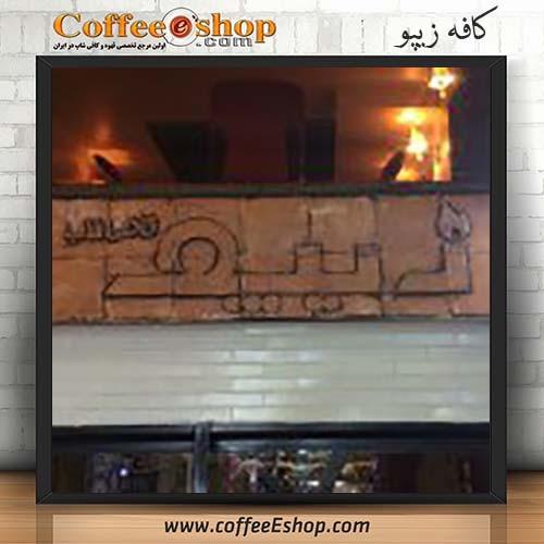 کافه زیپو zippo coffee shop , cafe zippo نام مدیر : آیدین جعفری تلفن : 02122658371 - 02122658377 همراه : ..... امکان پذیرایی یکجا از 40 نفر کلاس قیمت : متوسط اینترنت رایگان : دارد ساعت کار : 9 الی 24