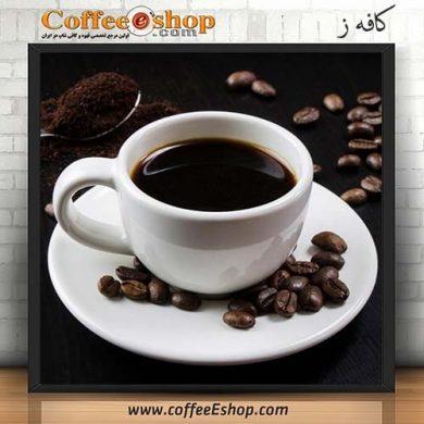 کافه ز - کافی شاپ ز - یاسوج