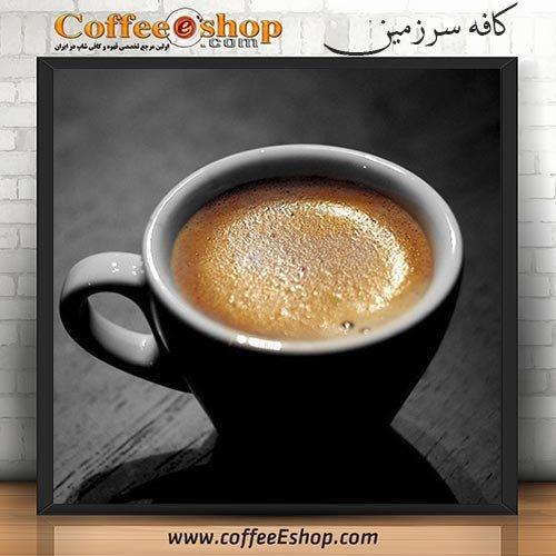 کافه سرزمین - کافی شاپ سرزمین - ایذه