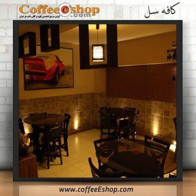 کافی شاپ سُل Sol Coffee Shop | Cafe Sol نام مدیر : سامان سام تلفن : 02177627426 همراه : 09122850821 امکان پذیرایی یکجا : 40 نفر کلاس قيمت : متوسط اينترنت رايگان : دارد ساعت کار : 10 الی 23