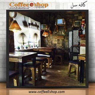 کافه سل - کافی شاپ سل - مشهد
