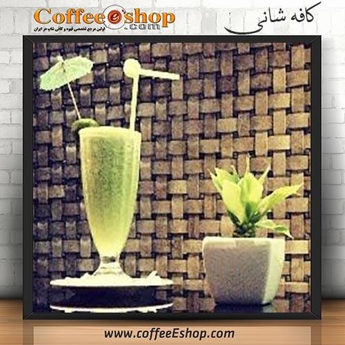 کافه شانی - کافی شاپ شانی - اهواز
