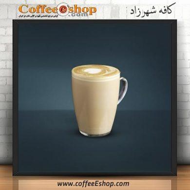 کافه شهرزاد - کافی شاپ شهرزاد - یزد