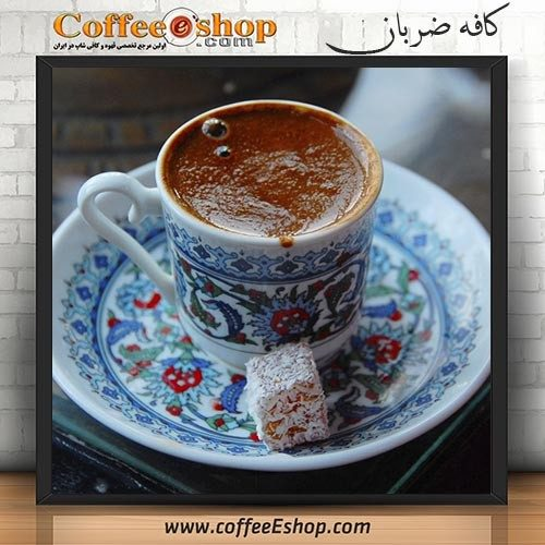 کافه ضربان - کافی شاپ ضربان - میانه