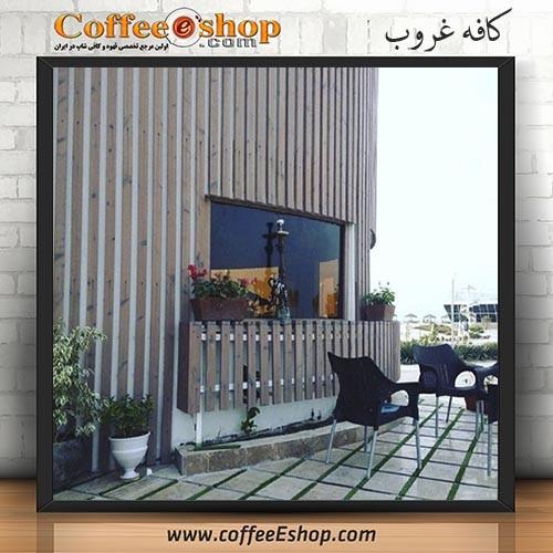 کافه غروب - کافی شاپ غروب - کیش