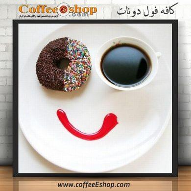 كافه فول دونات - کافی شاپ فول دونات - اصفهان