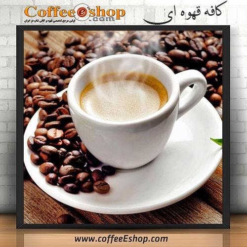 کافی شاپ قهوه ای