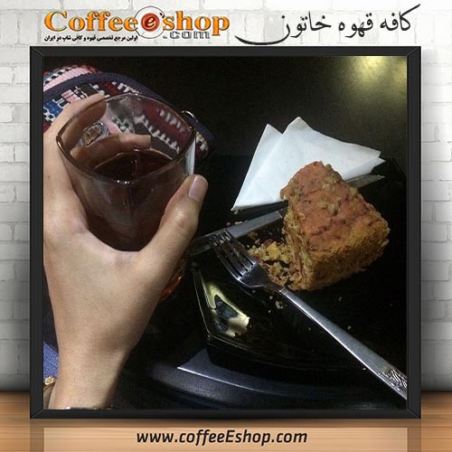 کافه قهوه خاتون - کافی شاپ قهوه خاتون - بندرعباس