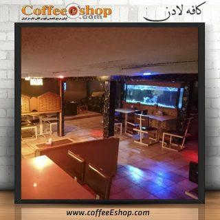 کافه لادن - کافی شاپ لادن - آبادان