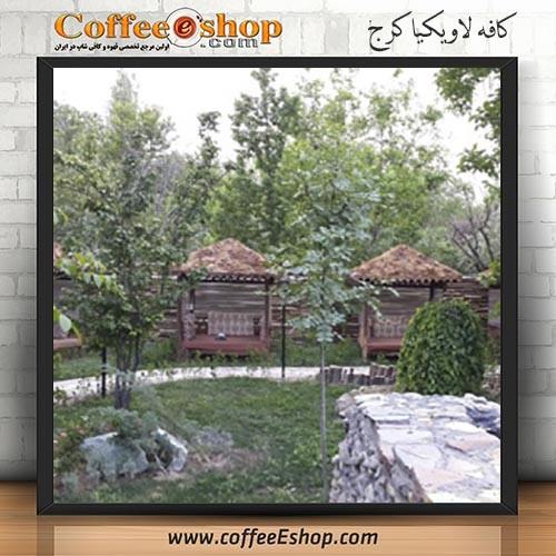 کافه لاویکیا - کافی شاپ لاویکیا - مهرشهر