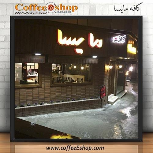 کافه مایسا - کافی شاپ مایسا - اراک