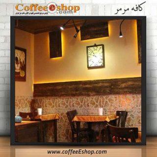 کافه مرمر Marmar Coffee Shop نام مدیر : مهرداد صابر شماره تماس : 02122229795 تعداد صندلی : 25 نفر ساعت کار : 10 الی 21:30