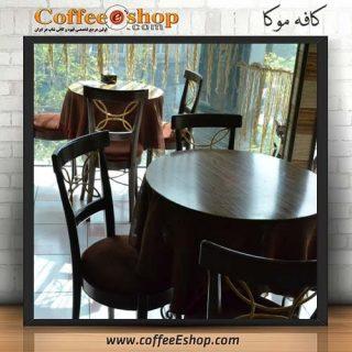 کافه موکا Coffee Shop Mocha - Cafe Mocha تلفن : 02188706378 - 02188706379 امکان پذیرایی یکجا : 32 نفر ساعت کار : 11 الی 23 منوی ویژه : قهوه مخصوص اینترنت رایگان : دارد