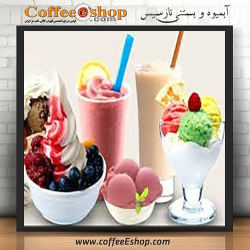 آبمیوه و بستنی نارسیس - تهران