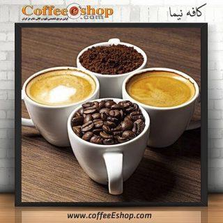 کافه نیما - کافی شاپ نیما - بندرعباس