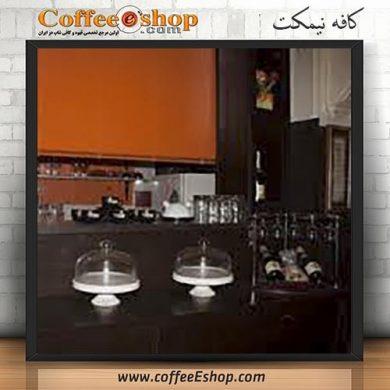 کافه نیمکت - کافی شاپ نیمکت - اراک