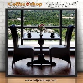 کافه هتل چمران - کافی شاپ هتل چمران - شیراز