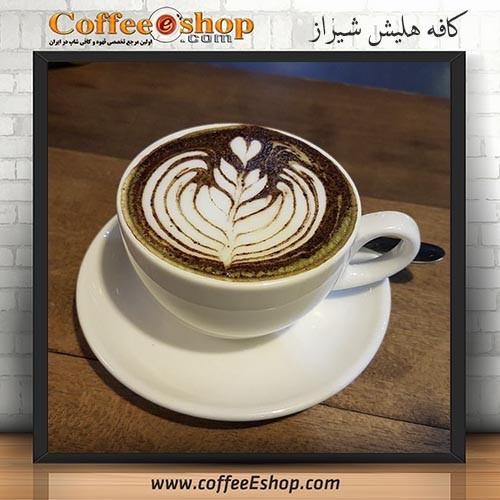 کافه هلیش - کافی شاپ هلیش - شیراز