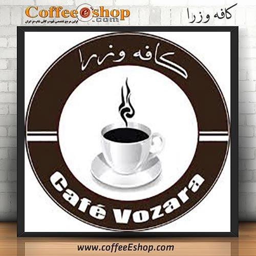 کافه وزرا - کافی شاپ وزرا - قزوین