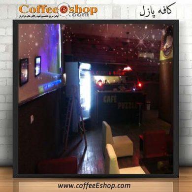 کافه پازل pazzel coffee shop , cafe pazel نام مدیر : حمید عبدالحسینی ، امیر ایران پناه تلفن : 02188562097 همراه امیر : ... همراه حمید : .... ساعت کار : 9 الی 24