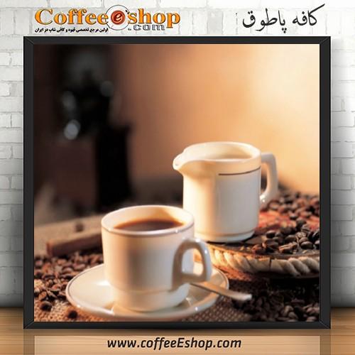 کافه پاطوق cafe patogh - patogh coffee shop نام مدیر : شاهرخ مشهدی تلفن : 02166123875 امکان پذیرایی یکجا از 50 نفر کلاس قیمت : پایین اینترنت رایگان : دارد ساعت کار : 8 الی 19