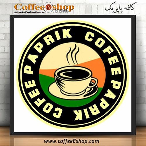 کافه پاپریک - کافی شاپ پاپریک - آمل اطلاعات ثبت شده کافه پاپریک در سایت کافی شاپ دات کام