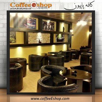 کافه پاپیون - کافی شاپ پاپیون - سنندج