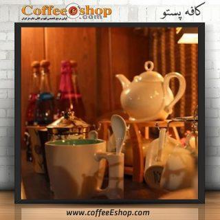 کافه پستو - کافی شاپ پستو - تهران اطلاعات ثبت شدهكافه پستودر سایت کافی شاپ دات کام