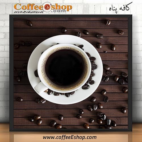 کافه پناه - کافی شاپ پناه - محمودآباد