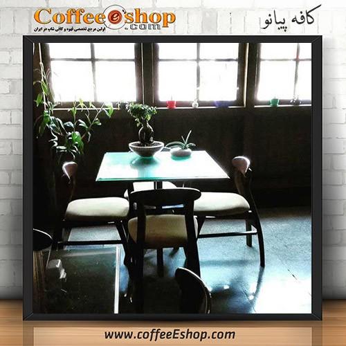 کافه پیانو