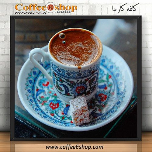 کافه کارما - کافی شاپ کارما - چالوس اطلاعات ثبت شده کافه کارما در سایت کافی شاپ دات کام
