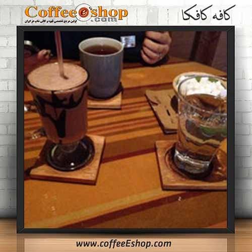 کافه کافکا - کافی شاپ کافکا - تهران