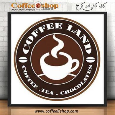 کافه کافی لند - کافی شاپ کافی لند - مهرشهر