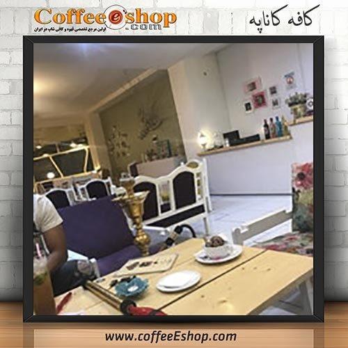 کافه کاناپه - کافی شاپ کاناپه - زنجان