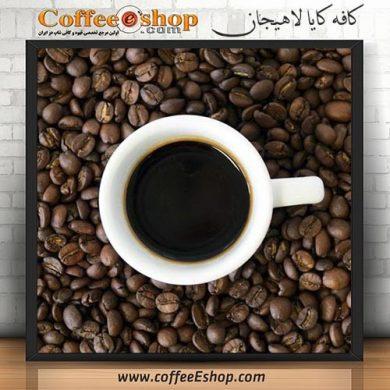 کافه کایا - کافی شاپ کایا - لاهیجان