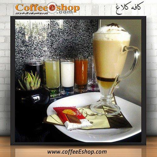 کافه کلاغ - کافی شاپ کلاغ - اهواز