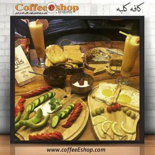 کافه کلبه - کافی شاپ کلبه - قشم