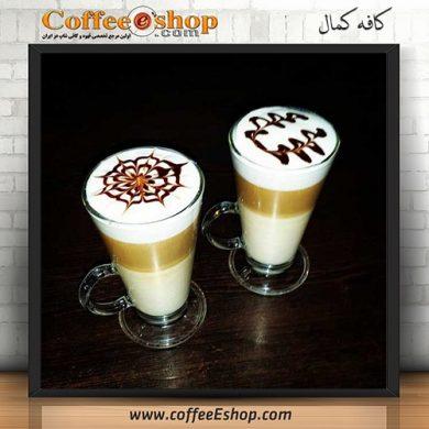 کافه کمال - کافی شاپ کمال - ساری اطلاعات ثبت شده کافه کمال در سایت کافی شاپ دات کام
