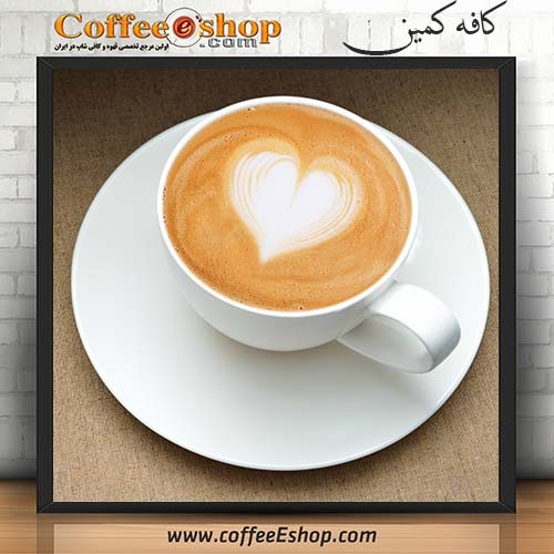 کافه کمین Kamin Coffee Shop تلفن : 02188786670 امکان پذیرایی یکجا : 14 نفر ساعت کار : 10 الی 22
