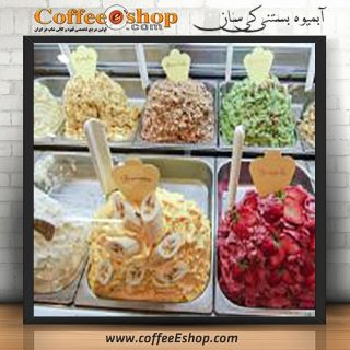 بستنی کی سان KeySun Ice Cream | KEYSUN نام مدیر : عابد تلفن : 01222142305 همراه : 09122219599 کلاس قيمت : متوسط شعار تبليغاتي : بسیاری از همکاران بنام و معروف در سطح ایران از محصولات با کیفیت ما استفاده می کنند. توضیحات : شرکت بستنی کی سان افتخار دارد با تولید بیش از 180 مدل انواع بستنی میوه ای ( ایتالیایی ) در خدمت بستنی فروشی ها ,کافی شاپ ها , هتل ها و تالار ها باشد .